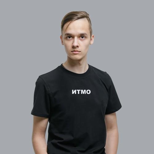 Футболка ИТМО  unisex черная