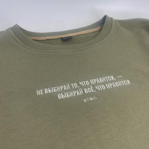 """Свитшот оливкового цвета """"НЕ ВЫБИРАЙ"""" Unisex"""