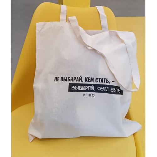 """Холщовая сумка -шоппер """"НЕ ВЫБИРАЙ"""""""
